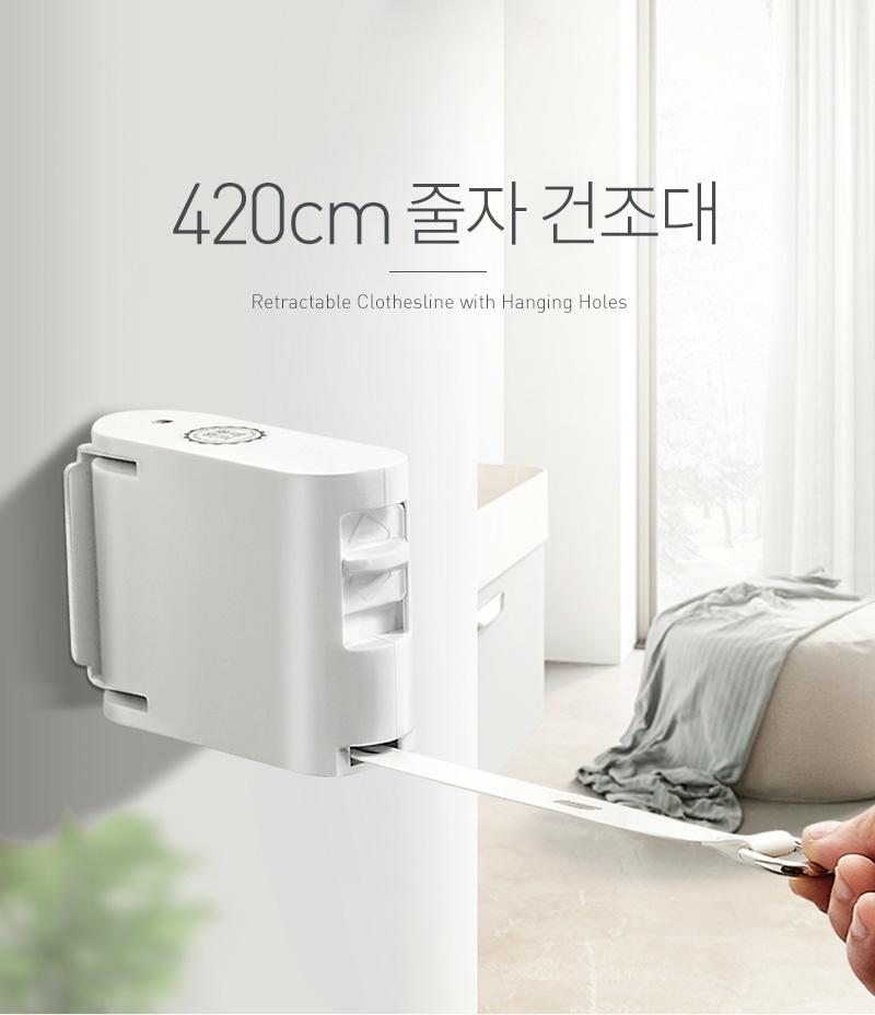 420cm_mesure_hanger_01_105548.jpg