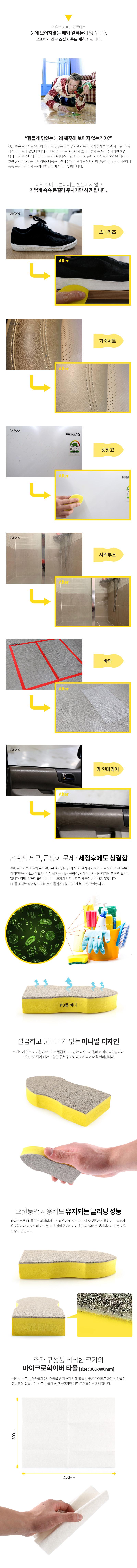 multi_cleaner_daddak_13_104607.jpg