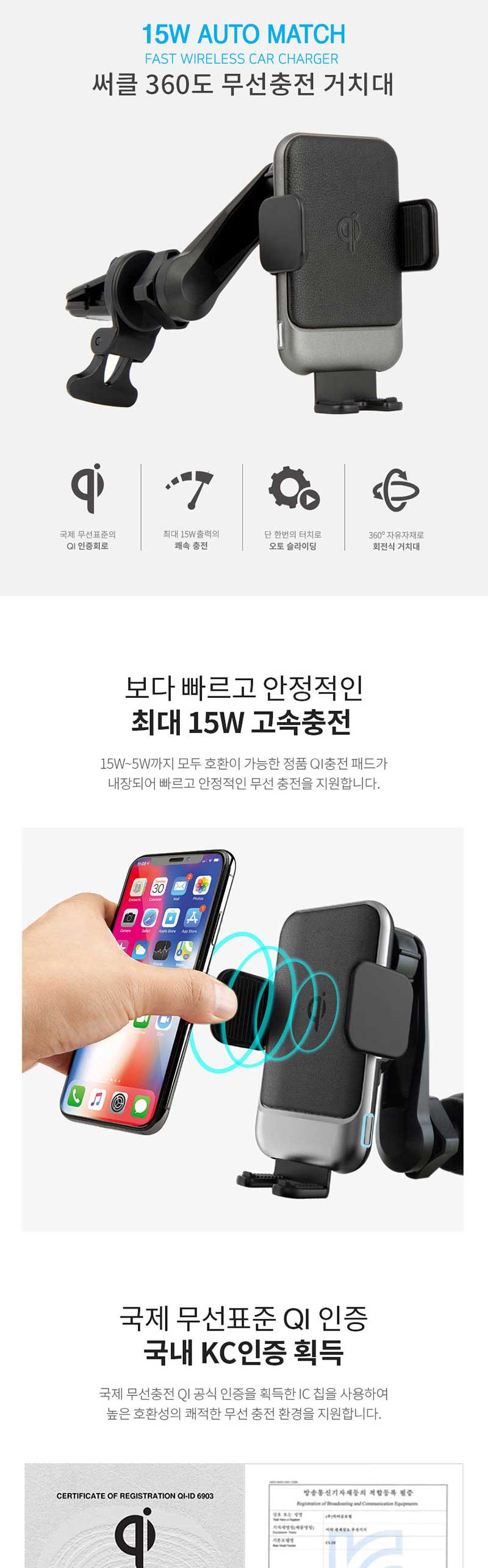 circle_360_wireless_charger_01_182220.jpg