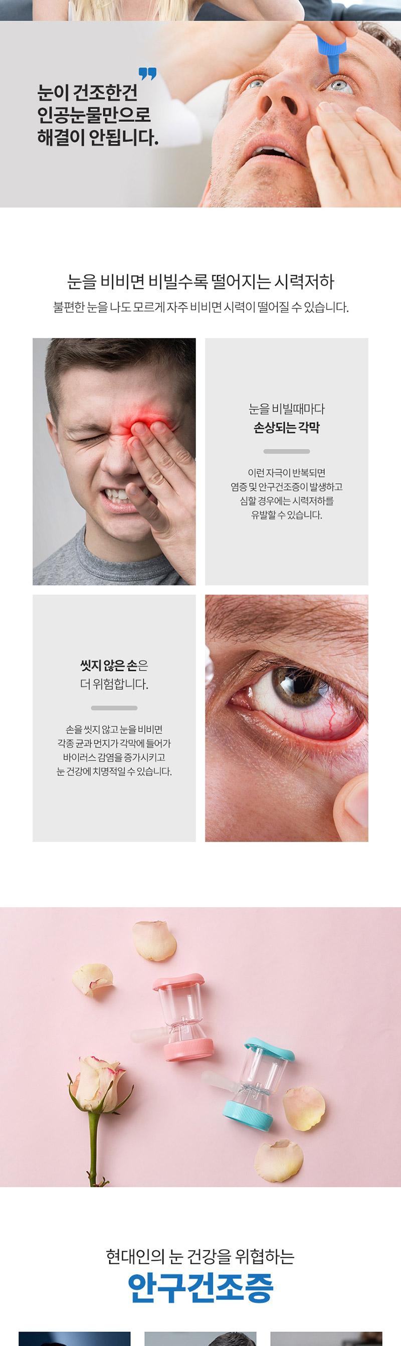 eyes_cue_02_135108.jpg
